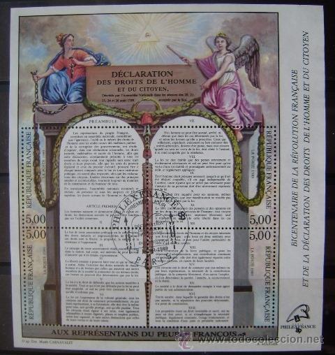 FRANCIA - IVERT H.BLOQUE Nº 11 SELLOS USADOS MATASELLO EXPOSICION - (Sellos - Extranjero - Europa - Francia)