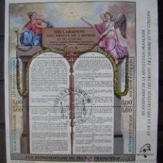 Sellos: FRANCIA - IVERT H.BLOQUE Nº 11 SELLOS USADOS MATASELLO EXPOSICION - . Lote 51153675
