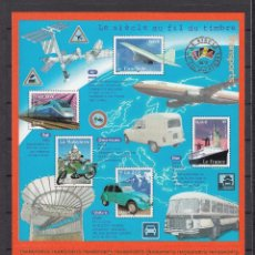 Sellos: FRANCIA HB 47 SIN CHARNELA, FF.CC., TRANSPORTE, AVION, FERROCARRIL, BARCO, MOTO, AUTOMOVIL. Lote 51524129