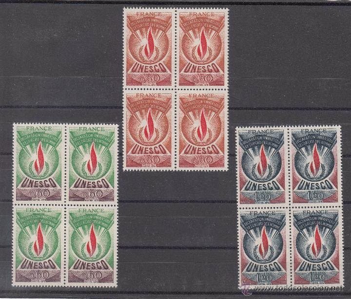 FRANCIA SERVICIO 43/5 EN B4 SIN CHARNELA, U.N.E.S.C.O. DECLARACION UNIVERSAL DE LOS DERECHOS HUMANO (Sellos - Extranjero - Europa - Francia)