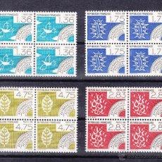 Sellos: FRANCIA PRE-OBLITERADO 198/201 EN B4 SIN CHARNELA, CUATRO ELEMENTOS, AIRE, AGUA, FUEGO, TIERRA. Lote 51594500