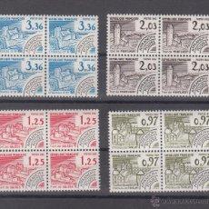 Sellos: FRANCIA PRE-OBLITERADO 174/7 EN B4 SIN CHARNELA, MONUMENTOS HISTORICOS, . Lote 51594623
