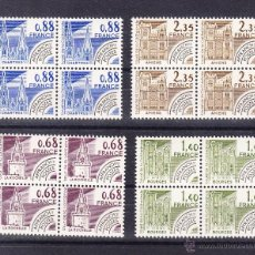 Sellos: FRANCIA PRE-OBLITERADO 162/5 EN B4 SIN CHARNELA, MONUMENTOS HISTORICOS, . Lote 51594656