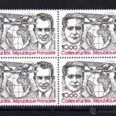 Sellos: FRANCIA AEREO 55 EN B4 SIN CHARNELA, AVIACION, HOMENAJE A LOS AVIADORES DIEUDONNE COSTES Y JOSEPH LE. Lote 51595458