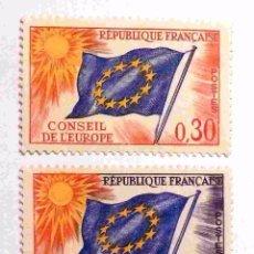 Sellos: SELLOS FRANCIA 1958-1965. NUEVOS. CONSEJO DE EUROPA.. Lote 51890447