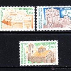 Sellos: FRANCIA SERVICIO 79/81** - AÑO 1984 - PATRIMONIO UNIVERSAL DE LA UNESCO. Lote 219030071