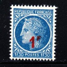 Sellos: FRANCIA 791** - AÑO 1947 - CERES. Lote 177846847