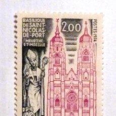 Sellos: SELLOS FRANCIA 1974-75. NUEVO. BASILICA SAN NICOLAS.. Lote 52751676