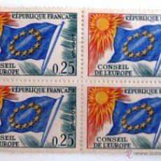Sellos: SELLOS FRANCIA 1963-1971. NUEVOS. CONSEJO DE EUROPA. TIMBRES.. Lote 52918670