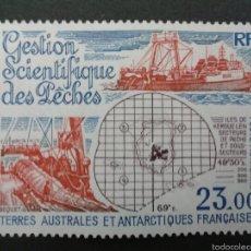 Sellos: SELLOS DE TIERRAS AUSTRALES Y ANTÁRTICAS FRANCESAS. (TAAF). YVERT A 130. SERIE CTA NUEVA SIN CHARNEL. Lote 53155719