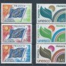 Sellos: R6/ FRANCIA, LOTE DE SERVICIO, , CATALOGO 11 €, NUEVOS**. Lote 53299421