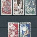 Sellos: R6/ FRANCIA, AÑO 1954, CATALOGO 45 €, Y&T 970/74, NUEVOS**. Lote 53299920
