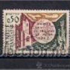 Sellos: TEATRO EN FRANCIA. AÑO 1962. Lote 53950065