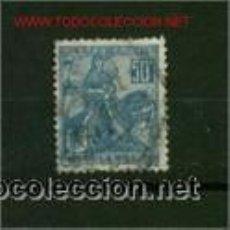 Sellos: JUANA DE ARCO.HEROÍNA DE FRANCIA. AÑO 1929. Lote 53950174