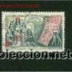 Sellos: TAPICES DE FRANCIA. AÑO 1962. Lote 53950265