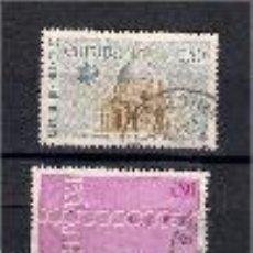 Sellos: EUROPA. SELLOS DE FRANCIA AÑO 1971. Lote 53958604