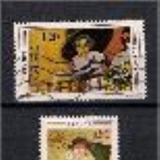 Sellos: EUROPA. SELLOS DE FRANCIA DEL AÑO 1975. Lote 53959046
