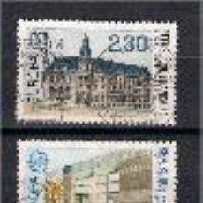 Sellos: EUROPA. SELLOS DE FRANCIA DEL AÑO 1990 . CATÁLOGO YVERT 2,30 €. Lote 53959471