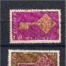 Sellos: EUROPA.SELLOS DE FRANCIA DEL AÑO 1968. Lote 53960510