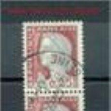 Sellos: MARIANA DE DERAIS. FRANCIA . AÑO 1960. Lote 53960950