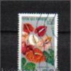 Sellos: FLORES DE FRANCIA. AÑO 1973. Lote 53961371