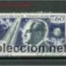 Sellos: ROBERT ESNAULT-PELTERIE (1881-1957) CONQUISTA DEL ESPACIO. FRANCIA. AÑO 1967. Lote 53961982