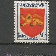 Francobolli: FRANCIA YVERT NUM. 835 ** NUEVO SIN FIJASELLOS. Lote 257399940