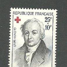 Sellos: YT 1227 FRANCIA 1959. Lote 122091928