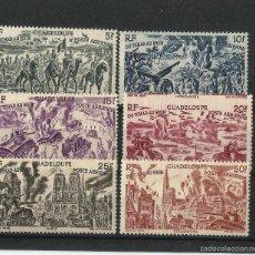 Sellos: GUADALUPE 1946 CORREO AEREO DEL CHAD AL RHIN.. Lote 55234571