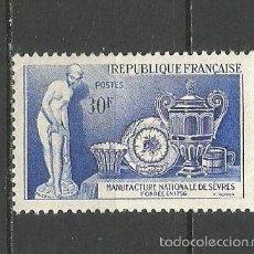 Sellos: FRANCIA YVERT NUM. 1094 * SERIE COMPLETA CON FIJASELLOS. Lote 296617593