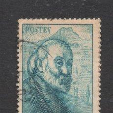 Sellos: FRANCIA 421 - AÑO 1939 - PINTURA - CENTENARIO DEL NACIMIENTO DEL PINTOR PAUL CEZANNE. Lote 175161173