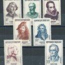 Sellos: R9/ FRANCIA EN NUEVO** 1957, Y&T 1132/38, CÉLÉBRITÉS. Lote 56524794