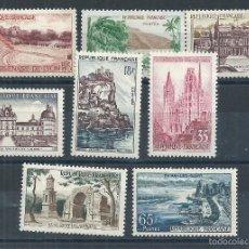 Sellos: R9/ FRANCIA EN NUEVO** 1957, Y&T 1125/131, BIMILLONAIRE DE LYON. Lote 56667766