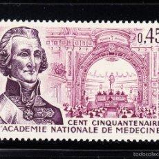 Sellos: FRANCIA 1699** - AÑO 1971 - 150º ANIVERSARIO DE LA ACADEMIA NACIONAL DE MEDICINA. Lote 177846812