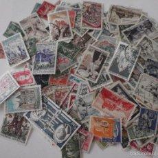 Sellos: LOTE DE 244 SELLOS DIFERENTES DE FRANCIA. Lote 57893790