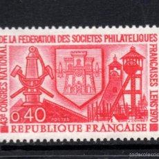 Sellos: FRANCIA 1642** - AÑO 1970 - LENS, CONGRESO NACIONAL DE LA FEDERACION FILATELICA FRANCESA. Lote 177846759