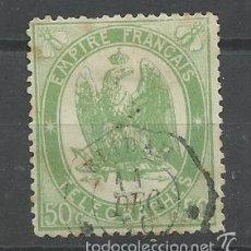 Sellos: SELLO DE TELEGRAFOS DE FRANCIA DE 1868 CIRCULADO. Lote 58631232
