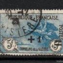 Sellos: FRANCIA 169 - AÑO 1922 - PRO HUERFANOS DE GUERRA. Lote 58676995