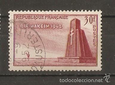 FRANCIA. 1952. YVERT Nº 925 (Sellos - Extranjero - Europa - Francia)