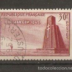 Sellos: FRANCIA. 1952. YVERT Nº 925. Lote 58689668