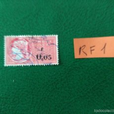 Sellos: TIMBRE FISCAL FRANCIA REPUBLICA FRANCESA POSTE AERIENNE. Lote 58697398