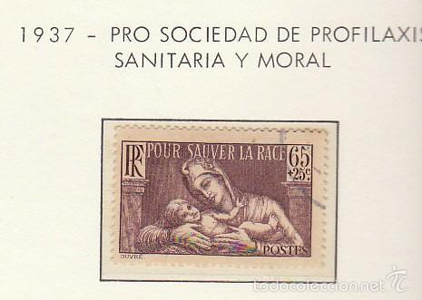 Sellos: COLECCIÓN años 1850/1959 (ÁLBUMES) - Foto 31 - 59633071