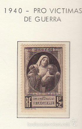 Sellos: COLECCIÓN años 1850/1959 (ÁLBUMES) - Foto 40 - 59633071