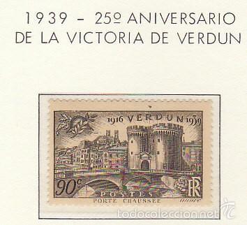 Sellos: COLECCIÓN años 1850/1959 (ÁLBUMES) - Foto 41 - 59633071