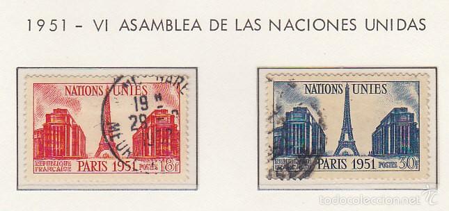Sellos: COLECCIÓN años 1850/1959 (ÁLBUMES) - Foto 84 - 59633071