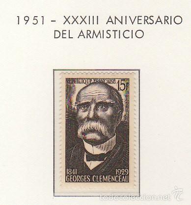 Sellos: COLECCIÓN años 1850/1959 (ÁLBUMES) - Foto 86 - 59633071