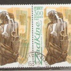 Sellos: FRANCIA. 1980. YV Nº 2074. Lote 59640003