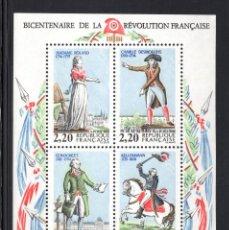 Sellos: FRANCIA HB 10** - AÑO 1989 - BICENTENARIO DE LA REVOLUCION FRANCESA - PERSONAJES. Lote 61229095