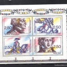 Sellos: FRANCIA HB 13** - AÑO 1991 - BICENTENARIO DE LA REVOLUCION FRANCESA. Lote 61229119