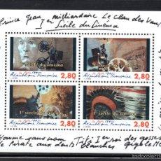 Sellos: FRANCIA HB 17** - AÑO 1995 - CENTENARIO DEL CINE. Lote 61229151